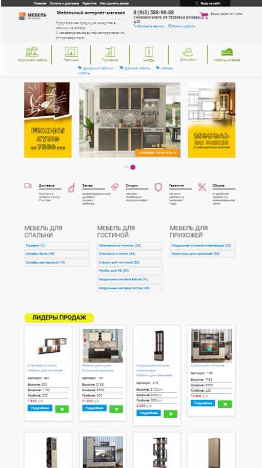 Раскрутка сайтов nm.ru продвижение сайта в Мыски